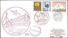 1987 JAPAN ANTARCTIC CACHET + SPECIAL CANCEL - Stamps