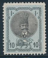 PERSE N°16 - 10c Bleu-vert Et Noir - TB - Iran