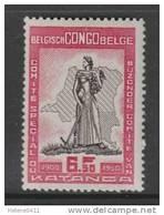 TIMBRE NEUF DU CONGO BELGE - CINQUANTENAIRE DE LA CREATION DU COMITE SPECIAL DU KATANGA N° Y&T 299 - Congo Belga