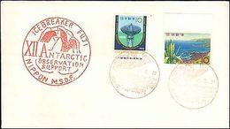 1960's JAPAN ANTARCTIC OBSERVATION CACHET ICEBREAKER FUJI - Francobolli