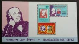 Bangladesh 100th Anniversary Of Rowland Hill 1979 (miniature Sheet) MNH - Bangladesh
