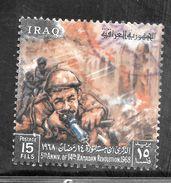 Iraq 1968 SC# 470 - Iraq