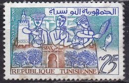 Tunisia, 1959 - Oil, Flowers And Fish Of Sfax - Nr.352 Usato° - Tunisia (1956-...)