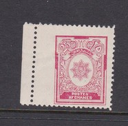 Afghanistan SG 194 1928 25p Red MNH - Afghanistan