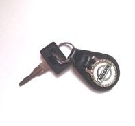 Clé Voiture Nissan Avec Porte Clés - Cars