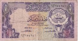 BILLETE DE KUWAIT DE 1/2 DINAR  DEL AÑO 1968 (BANKNOTE) - Kuwait