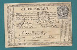 Ambulant De Langres à Paris Pour Un Distillateur à Aillevilliers (Haute Saone). Ecrite à DONNEMARIE EN MONTOIS - Marcophilie (Lettres)