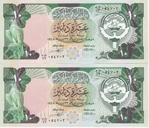 PAREJA CORRELATIVA DE KUWAIT DE 10 DINARS  DEL AÑO 1968 EN CALIDAD EBC (XF) (BANKNOTE) - Kuwait