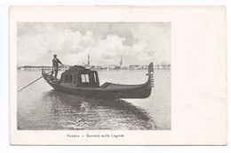 Venezia - Gondola Sulla Laguna. - Venezia (Venice)