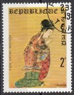 "225Fc Ciad 1970 ""Prints Of Women"" Quadro Dipinto Helan Period Paintings Tchad Chad - 1970 – Osaka (Giappone)"