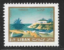 Lebanon, Scott # 445 Unused No Gum Tabarja, 1966 - Lebanon