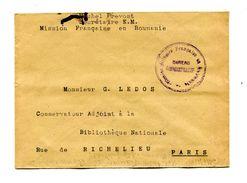 !!! GUERRE DE 1914-1918 : LETTRE POUR PARIS, CACHET MISSION MILITAIRE EN ROUMANIE - Postmark Collection (Covers)