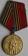 Medalla 1945-1985. 40 Aniversario 2ª Guerra Mundial. URSS. Rusia Comunista - Rusia