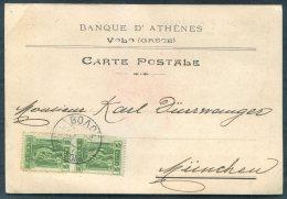 1912 Greece Banque D'Athenes 'Volos'  Bank Postcard -  Munchen, Germany - Greece