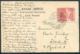 1914 Greece 'New Territories' Postcard - Zurich, Switzerrland - Greece