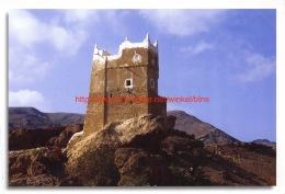 Mukalla Gates - Yemen - Yémen