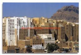 Shibam - Hadhramawt - Yemen - Yémen