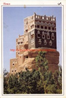 Wadi Daar Rock Palace - Yemen - Yémen