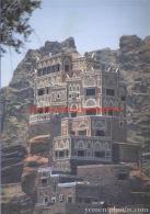 Dar Al-Hagr - Yemen - Yémen