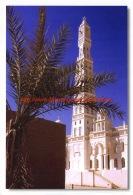 Al Muhdar Mosque - Tarim - Yemen - Yémen