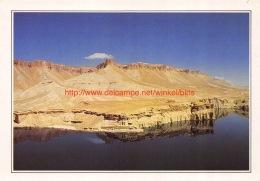 Hindu Kuch - Afganistan - Afghanistan