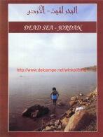 Dead Sea - Jordan - Jordanie