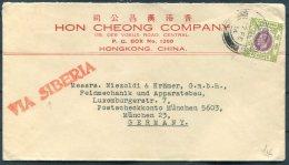 1934 Hong Kong 20c Hon Cheong Company Cover - Munchen, Germany Via Siberia - Hong Kong (...-1997)