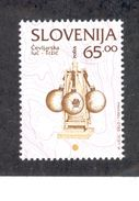 SLOVENIA 1996 Cobbler's Lamp With Glass Spheres 65t Definitive, Scott Catalogue No. 212 MNH - Slovenia