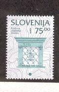 SLOVENIA 1996 Iron Window Lattice 75t Definitive, Scott Catalogue No. 214 MNH - Slovenia