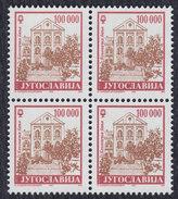 Yugoslavia 1993 Definitive - Fountains (100000 Din) Block Of 4, MNH (**) Michel 2636 - 1992-2003 Federal Republic Of Yugoslavia