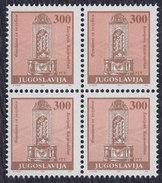 Yugoslavia 1992 Definitive - Fountains (300 Din) Block Of 4, MNH (**) Michel 2573 - 1992-2003 Federal Republic Of Yugoslavia