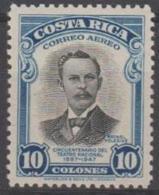 *~* MAKE AN OFFER *~* - COSTA RICA - 1940 10col National Theatre. Scott C177. MNH ** - Costa Rica