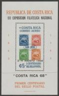*~* MAKE AN OFFER *~* -  COSTA RICA - 1963 IMPERF Stamp Centenary Souvenir Sheet. Scott C366. MNH ** - Costa Rica