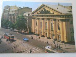 D151994 Rostov Na Donu  - Tram Tamway  Tranvia Street Scene - Tranvía