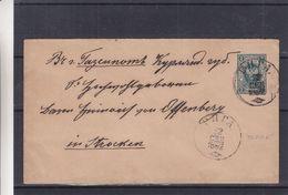 Russie - Lettre De 1892 - Entier Postal - Oblit Riga - Exp VersStrocken En Allemagne - Briefe U. Dokumente