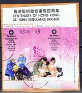 HK+ Hongkong 2016 Mi 2036-37 Johanniter - Oblitérés