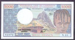 Cameroun 1000 Francs 1978 P16c Crisp UNC - Cameroon