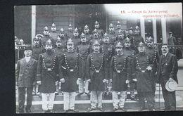 ESPERANTISME, Congrès Esperanto Anvers 1911, N°15 - Esperanto