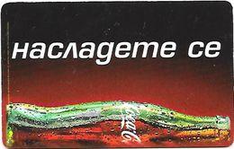 BULGARIE 100 Pulses - Bulgarie