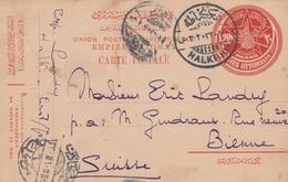 Türkei-Osmanisches Reich-Ganzsache-1914-Türkei/Schweiz-Binne - 1837-1914 Smyrna