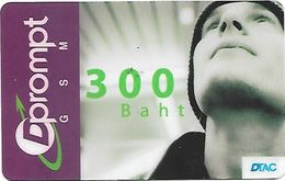 THAILANDE 300 Baht - Thaïlande