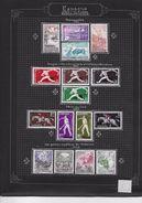 Espagne - Collection Vendue Page Par Page - Timbres Neufs */** / Oblitérés - TB - Colecciones