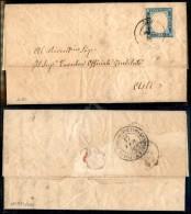 20 Cent Celeste (15f) Isolato Su Letterina Da Alba A Asti Del 15.2.56 (975) - Stamps