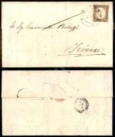 10 Cent Bruno Cioccolato Chiaro (14Ck) Su Lettera Da Sinalunga A Firenze Del 6.12.61 (1.600) - Stamps