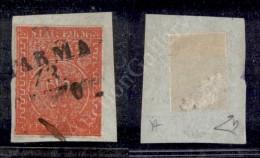 1853 - 25 Cent Vermiglio (7e) - Tassello Del Valore Molto Inchiostrato (senza Cifra) - Margini Buoni/ottimi - E.... - Stamps