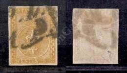 P.L.1D - 5 Cent (6) Annullato In Arrivo A Milano - Ottimi Margini - E. Diena - Cert. AG - Stamps