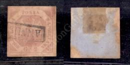 1858 - 2 Grana Lilla Rosa (5b) - Molto Bello - Cert. AG (1.400) - Stamps