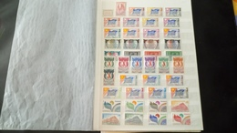 F0232 LOT FEUILLES FIN CATALOGUE FRANCE NEUFS / OB A TRIER BELLE COTE DÉPART 10€ - Stamps