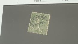 LOT 360327 TIMBRE DE FRANCE NEUF* N°49 VALEUR 17 EUROS - Non Classés