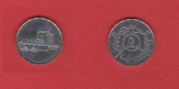 Yemen / 5 Rials 2003 / KM 26 / SPL - Yemen